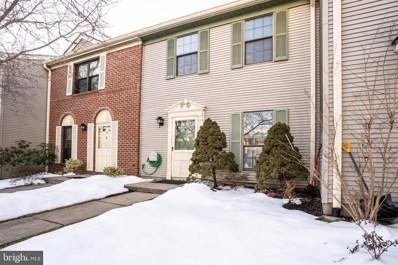 12 Drewes Court, Trenton, NJ 08648 - #: NJME308044