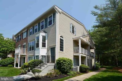 109 Chambord Court, Trenton, NJ 08619 - #: NJME311254