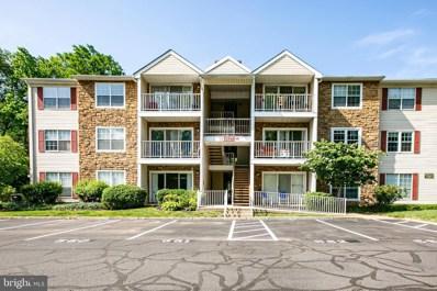 25 Holly Court, Trenton, NJ 08619 - #: NJME314178