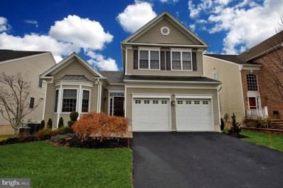10 Inverness Drive, Kendall Park, NJ 08824 - #: NJMX122992