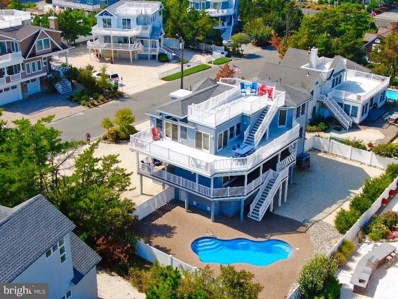 5 Seaview Dr S, Long Beach Township, NJ 08008 - #: NJOC390908