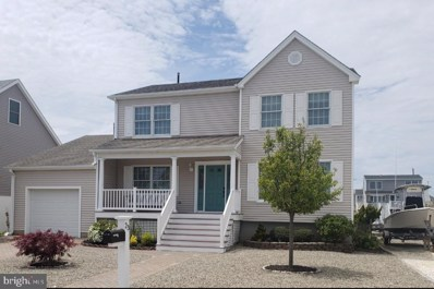 23 Mark Drive, Manahawkin, NJ 08050 - #: NJOC401362