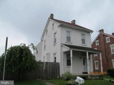 20 Brickyard Lane, Boyertown, PA 19512 - MLS#: PABK358526