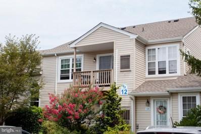 1206 Beacon Hill Drive, Southampton, PA 18966 - #: PABU2004088