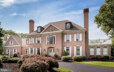 505 Wheatfield Lane, Newtown, PA 18940 - MLS#: PABU475178