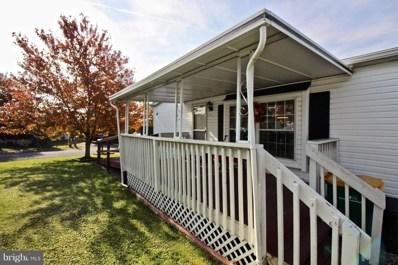 48 Meadow Run Place, Harrisburg, PA 17112 - MLS#: PADA101094