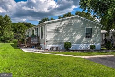 203 Houston Drive, Grantville, PA 17028 - #: PADA112714