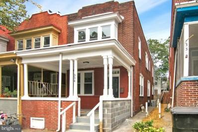334 Woodbine Street, Harrisburg, PA 17110 - #: PADA122092