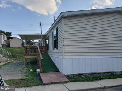 3587 Mobile Road, Harrisburg, PA 17109 - MLS#: PADA124434