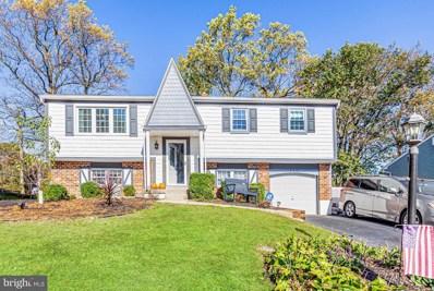 510 Greenhill Drive, Marcus Hook, PA 19061 - MLS#: PADE504144