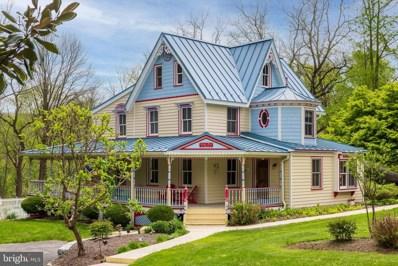 1015 Cedar Knoll, Newtown Square, PA 19073 - #: PADE544980