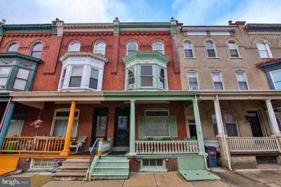 1341 W Chew Street, Allentown, PA 18102 - #: PALH112872