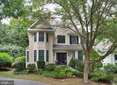 408 Spring Garden Lane, Conshohocken, PA 19428 - #: PAMC625410