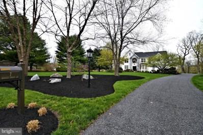 7 Barley Sheaf Lane, Schwenksville, PA 19473 - MLS#: PAMC684968