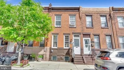 3048 Gaul Street, Philadelphia, PA 19134 - #: PAPH1010088