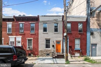 2172 E Oakdale Street, Philadelphia, PA 19125 - #: PAPH101023
