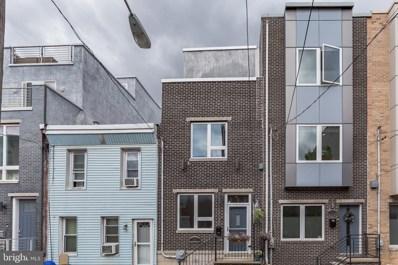 1334 S Chadwick Street, Philadelphia, PA 19146 - #: PAPH1010502