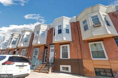 2025 Emily Street, Philadelphia, PA 19145 - #: PAPH1011462