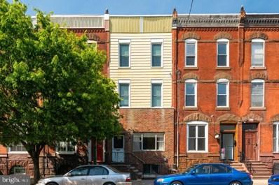 1237 Snyder Avenue, Philadelphia, PA 19148 - #: PAPH1011878
