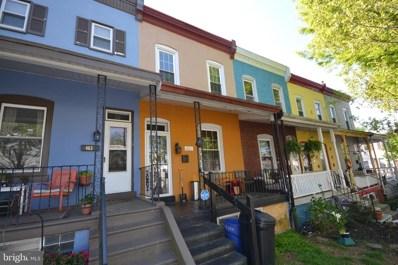 461 Ripka Street, Philadelphia, PA 19128 - #: PAPH1012596