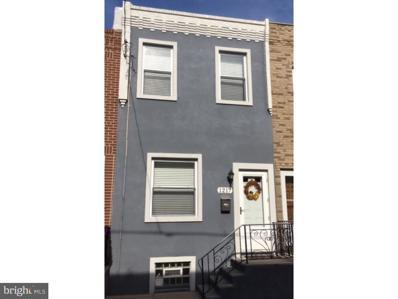 1217 Emily Street, Philadelphia, PA 19148 - MLS#: PAPH101318