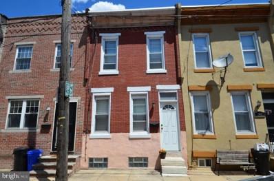 349 Winton Street, Philadelphia, PA 19148 - #: PAPH1020582