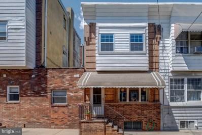 1045 Emily Street, Philadelphia, PA 19148 - #: PAPH1020724