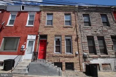 1933 Page Street, Philadelphia, PA 19121 - #: PAPH1021252
