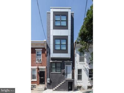 419 Emily Street, Philadelphia, PA 19148 - MLS#: PAPH104032