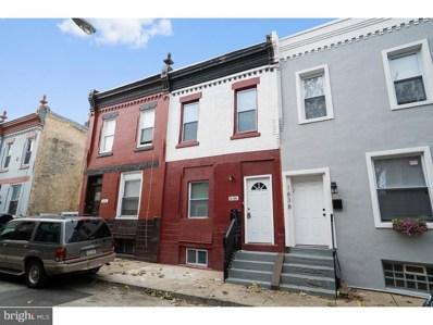 1636 N Newkirk Street, Philadelphia, PA 19121 - MLS#: PAPH178224