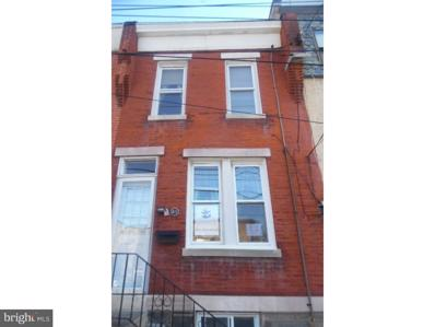 411 Shurs Lane, Philadelphia, PA 19128 - MLS#: PAPH178258