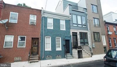 2353 Gerritt Street, Philadelphia, PA 19146 - #: PAPH2004340