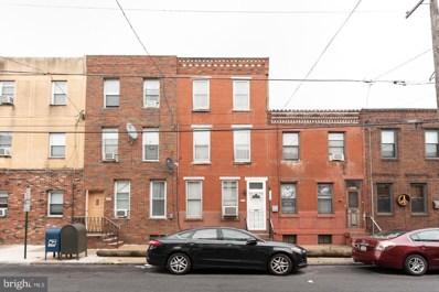 1905 S 10TH Street, Philadelphia, PA 19148 - #: PAPH2005258