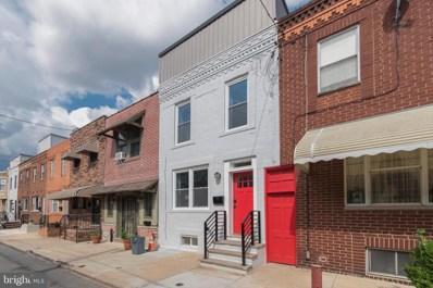 1915 S Camac Street, Philadelphia, PA 19148 - #: PAPH2005748