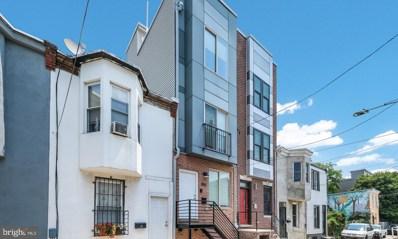 1815 E Oakdale Street, Philadelphia, PA 19125 - #: PAPH2005992