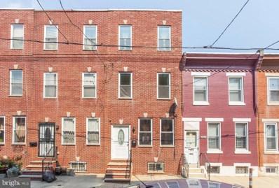1551 S Lambert Street, Philadelphia, PA 19146 - #: PAPH2007292