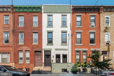 1613 S 15TH Street, Philadelphia, PA 19145 - #: PAPH2008320