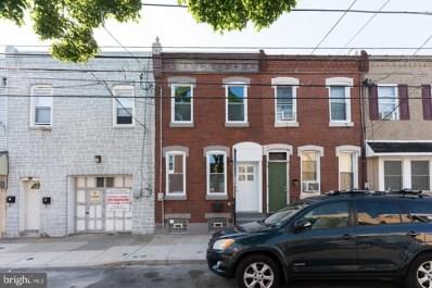 3031 Salmon Street, Philadelphia, PA 19134 - #: PAPH2009296
