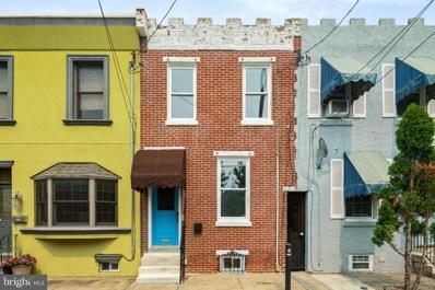 1245 E Oxford Street, Philadelphia, PA 19125 - #: PAPH2010278
