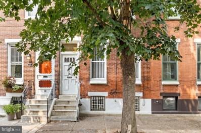 1630 S Juniper Street, Philadelphia, PA 19148 - #: PAPH2013378