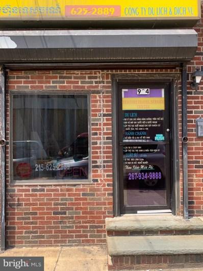 904 S 8TH Street, Philadelphia, PA 19147 - MLS#: PAPH2014478