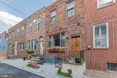 1907 S Warnock Street, Philadelphia, PA 19148 - #: PAPH2015024