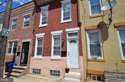349 Winton Street, Philadelphia, PA 19148 - #: PAPH2020884