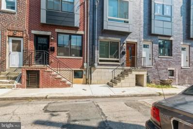 615 Emily Street, Philadelphia, PA 19148 - MLS#: PAPH2021496