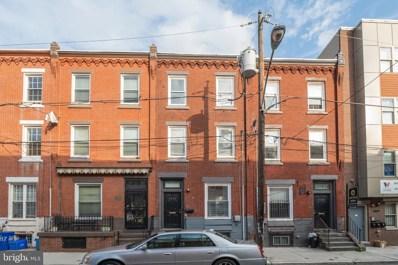 1813 N Bouvier Street, Philadelphia, PA 19121 - #: PAPH2028898