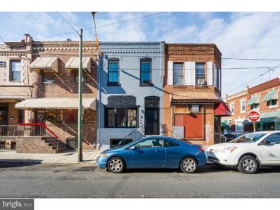 2230 S 12TH Street, Philadelphia, PA 19148 - MLS#: PAPH258660