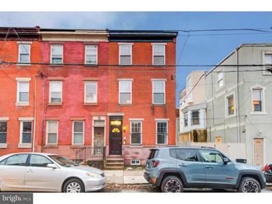 1840 Catharine Street, Philadelphia, PA 19146 - MLS#: PAPH258752