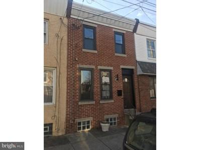 2617 Memphis Street, Philadelphia, PA 19125 - MLS#: PAPH361654
