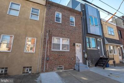 2609 Tulip Street, Philadelphia, PA 19125 - MLS#: PAPH363608