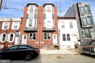 611 Hoffman Street, Philadelphia, PA 19148 - #: PAPH505588